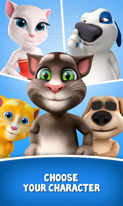 talking tom and friends characters this app is integrated with a social media messenger as