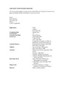 basic resume templates for high school students objective