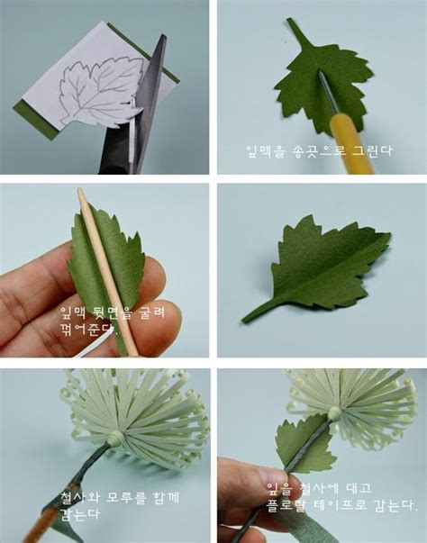 quilling chrysanthemum tutorial claire s paper craft scent of chrysanthemum auction