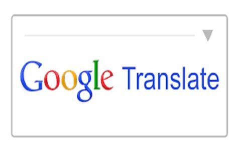 biography in spanish google translate now translate roman urdu in english while using google