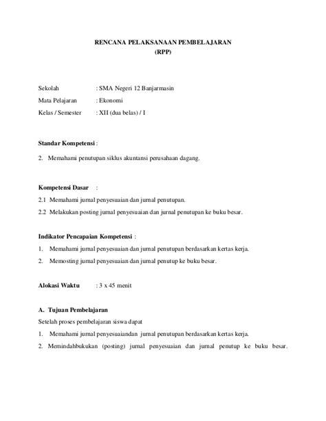 Cd Rpp Kelas Xii rpp kelas xii akuntansi materi jurnal penutup