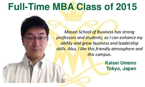Gmu Mba Part Time by Why W M The Class Of 2015