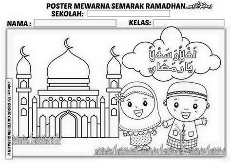hari raya aidilfitri kad colouring pages page 2 10 poster aktiviti pertandingan mewarna sempena hari raya