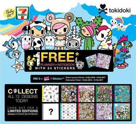 doodle competition malaysia 7 eleven tokidoki doodle contest contests events malaysia