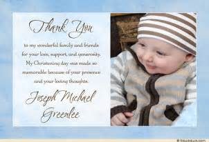 free thank you cards baby boy uk the give card