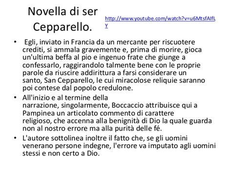 ser ciappelletto testo il decameron 2014 ie