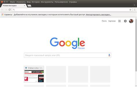 installing xp on ubuntu via terminal install google chrome in ubuntu using terminal to delete