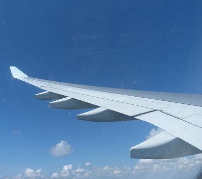 cost airfare cheap flights
