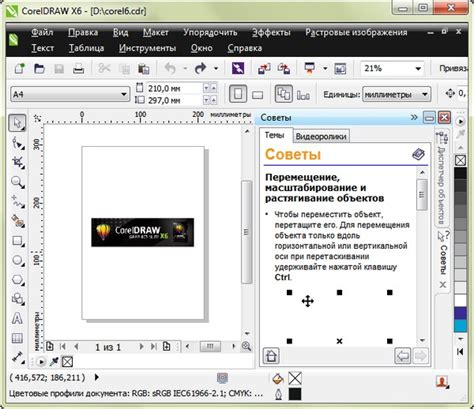 corel draw x7 hardware requirements 7 corel draw program review tigerintervo over blog com