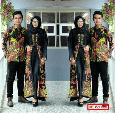 Rechnung Kassieren Englisch contoh baju muslim batik keluarga 28 images koleksi