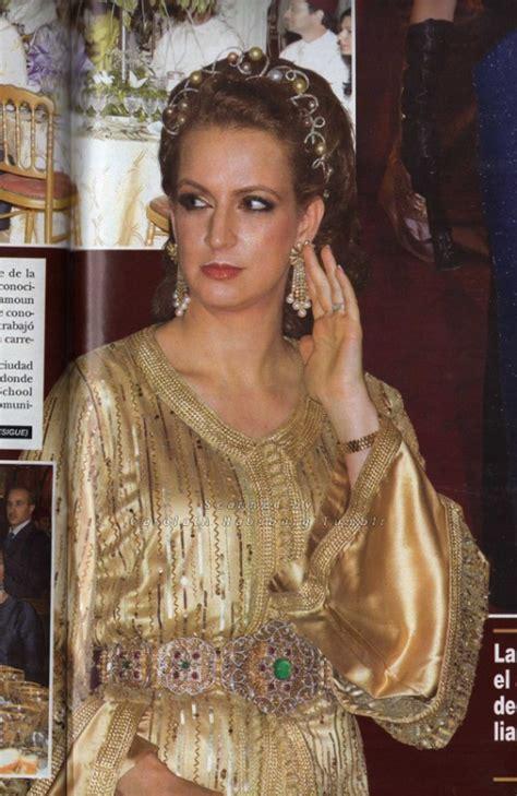 Princess Lalla Salma Morocco | princess lalla salma of morocco tumblr