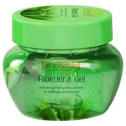 aloe vera gel 100gm pack of 5 aryanveda cosmeceuticals