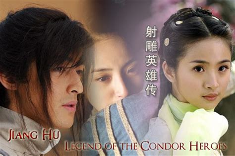 Serial Silat Legend Of Condor Heroes 2008 the legend of the condor heroes 2008