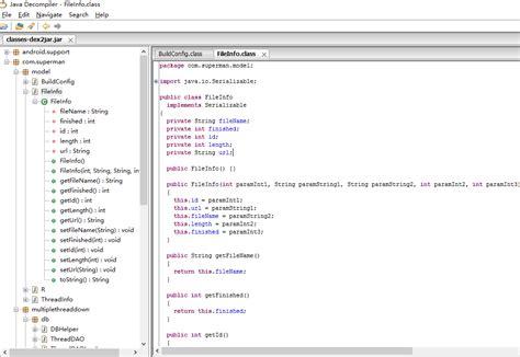 dex2jar apk 使用dex2jar反编译apk中的classes dex 积累知识 献给岁月 csdn博客