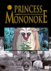 princess mononoke picture book books princess mononoke comic vol 3 books