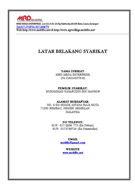 Gambar Letter Of Credit contoh jurnal letter of credit cable tos