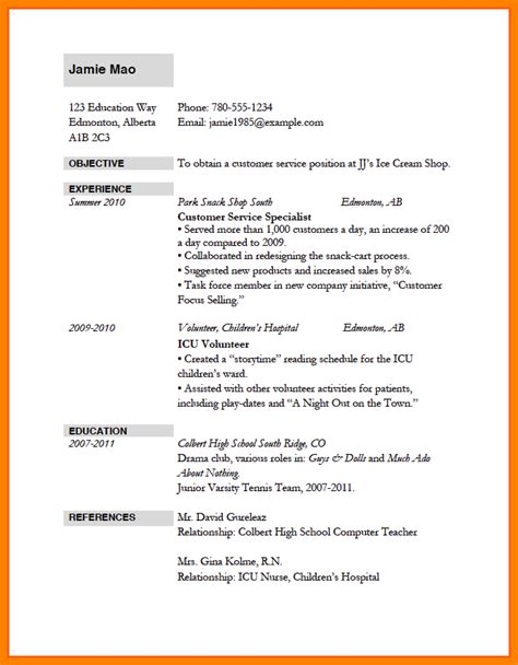 format of resume for application to 5 how does a cv used in application look like