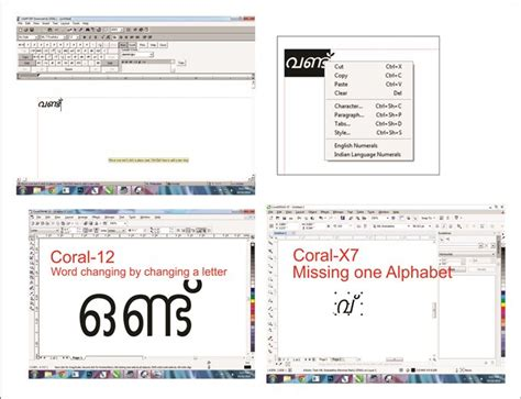 corel draw x7 change language coreldraw community