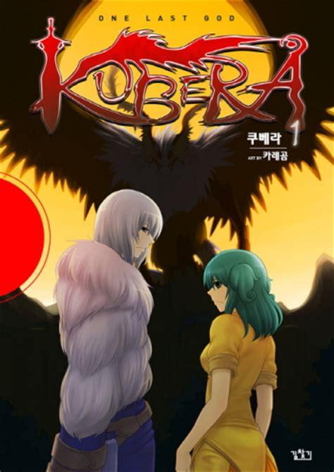 along with the gods manhwa kubera manga recommendations anime planet