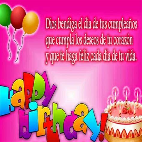imagenes hermosas de feliz cumpleaños para mi amiga feliz cumplea 241 os im 225 genes para compartir
