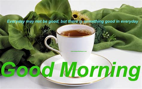 whatsapp wallpaper coffee good morning images sms ki duniya