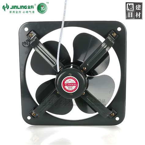 10 inch exhaust fan usd 27 65 golden antelope exhaust fan 10 inch