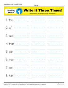 grade spelling words list week 1 k12reader