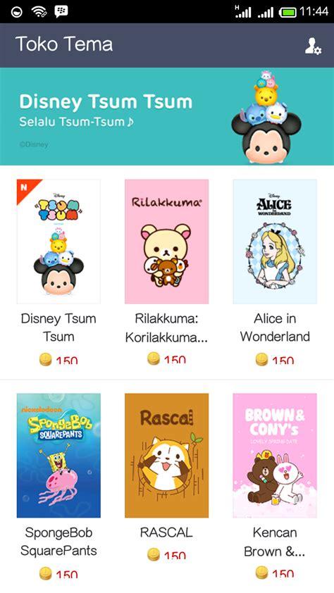 themes line pake pulsa momowoo free line theme for android cara mengganti tema