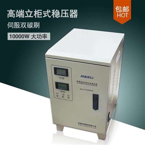 Jsonejs One Big Volt Stabilizer svc d10000va single phase automatic voltage regulator 10000w household ac 220v voltage