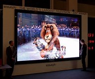 Image result for What is the biggest TV in the world?. Size: 192 x 160. Source: moneyexpertsteam.blogspot.com