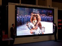 Image result for world's largest tv. Size: 217 x 160. Source: moneyexpertsteam.blogspot.com