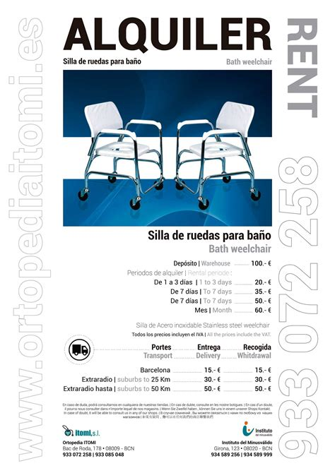 alquiler sillas electricas alquiler silla de ba 241 o con ruedas alquiler 2016