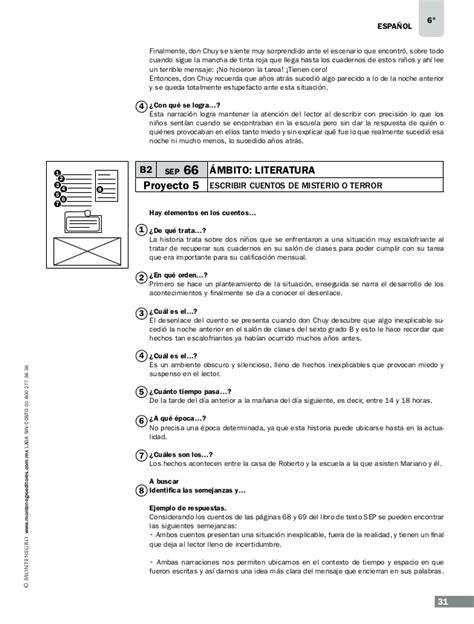 paco el chato 6 grado formacion civica libro de formacion civica y etica 6 grado contestado paco