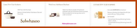 Sulwhasoo Set Promo sulwhasoo 4 free bonus gift makeup bonuses