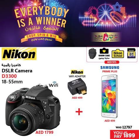 dslr offers nikon d3300 dslr offer at emax
