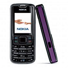 Nokia 9500 Non Ic achat gsm nokia 9500 d occasion express