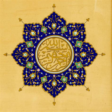 islamic design house london image gallery islamic art artist
