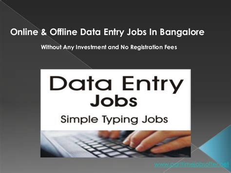Make Money Online Data Entry Jobs Without Investment - online data entry job no investment i need to make money right now