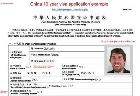 sle chinese passport www imgkid com the image kid has it