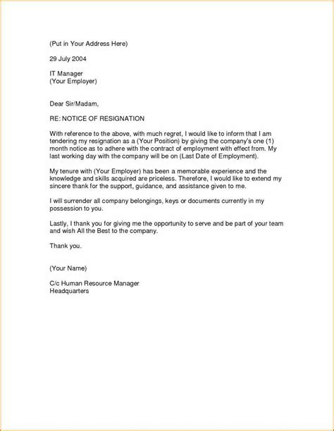 9 sle retirement resignation letters see more business letters here templatesle net let me 9