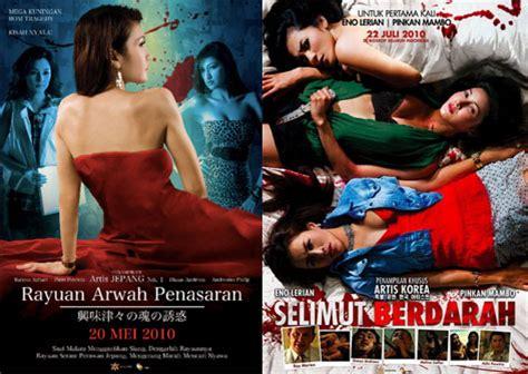 film pocong streaming watch foto film horor pocong mandi goyang pinggul movie in