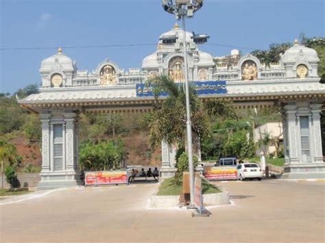 Entrance For Mba In Andhra Pradesh by Annavaram Devasthanam Entrance Picture Of Annavaram