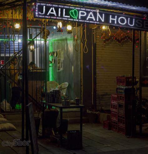 jail house jail pan house
