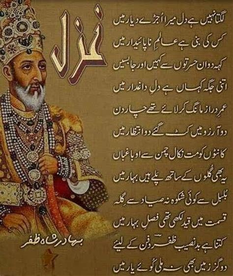 bahadur shah zafar biography in english bahadur shah zafar urdu pinterest