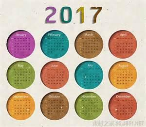 2017日历表图片设计 2017年日历表矢量图片设计ai素材下载 素材之家