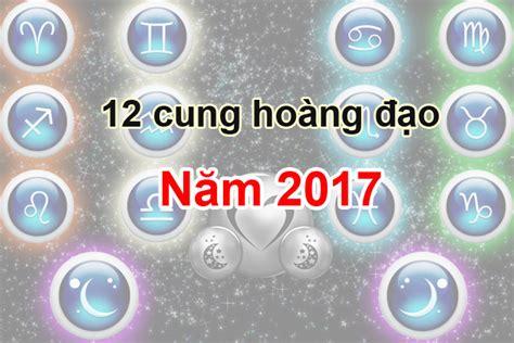 tu vi 12 cung hoang dao xem b 243 i năm 2017 tổng quan về 12 cung ho 224 ng đạo năm 2017
