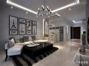 Modern style living room ceiling decoration effect chart