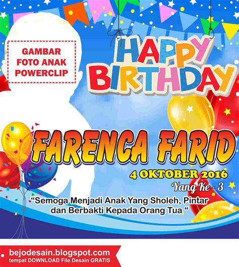 desain ulang tahun desain background ulang tahun