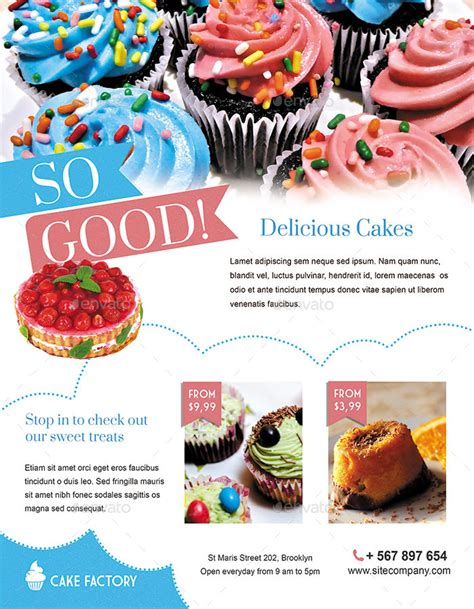 Home Design Software Free Game Cake Bakery Flyer Or Magazine Ad By Ingridk Graphicriver