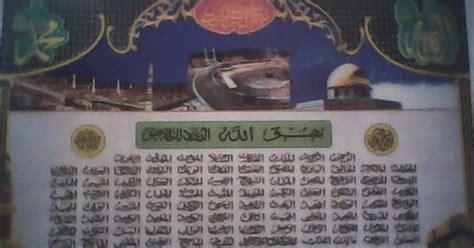 Hiasan Dinding Poster Minimalis Kaligrafi Arab Islami 06 60x60cm toko buku jagad ilmu poster kaligrafi 3 dimensi